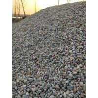 博淼供应天然鹅卵石 机制鹅卵石 规格型号齐全