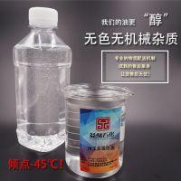 供应价低质优7号工业级白油 优选茂名益骏石化