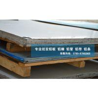 批发6011光亮铝棒 6011贴膜铝板硬度