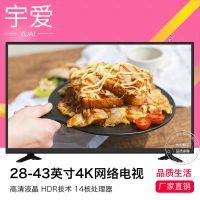 厂家直销壁挂电视50寸平板高清LED液晶电视机网络智能超薄wifi电视机