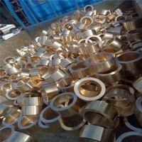 h62黄铜管 H65黄铜管薄壁管切割精密黄铜毛细管 空心铜棒 厚壁黄铜管加工