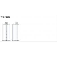 北京自动涂胶机 深隆STT1038 自动涂胶机 涂胶机器人 汽车玻璃涂胶生产线