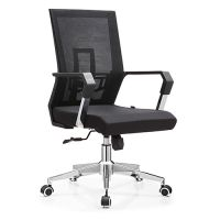椅众不同家具生产办公椅公司职员椅学校办公室座椅现代简约升降转椅网椅