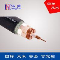 东营汉能 YJLV/YJV 26/35KV交联带铠高压电力电缆铜芯电缆铝芯电缆
