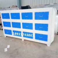 活性炭吸附设备印刷厂用活性炭过滤装置