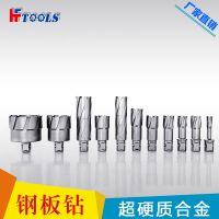 HFTOOLS空心钻头,硬质合金刀片焊接钻孔,直径12-60mm规格齐全,厂家直销