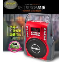 快乐相伴 L-398 2.1蓝牙音箱 广场舞音响 老人收音机 插卡音箱 迷你吉他音箱 录音机音响