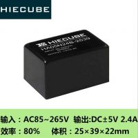 ACDC开关电源正负路5V输出电源模块工业级足功率