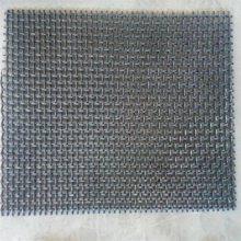 不锈钢轧花网 小轧花网 金属编织筛网