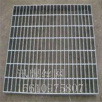 地沟盖网格板厂家 镀锌板方格踏步板价格 合肥市定制踏步沟盖板