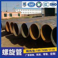 湖南隆盛达材质Q235螺旋钢管厂家