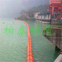 水库垃圾拦截系统拦污浮筒厂家