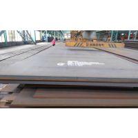 济钢代理16Mo3钢板#18MnMoNbR锅炉容器板¥厂家