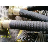 厂家生产钢丝骨架胶管@螺旋钢丝骨架输水胶管法兰连接