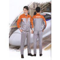 汉阳工作服|汉阳工作服厂家|汉阳工作服定做|汉阳工作服订制