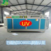 河北沧州同帮环保供应五千风量uv光氧净化器废气处理环保设备