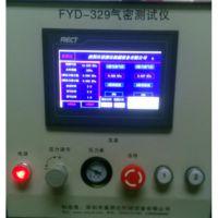 灯具防水测试机(生产厂家)(专业制造)
