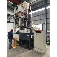 众友重工 315 500 800 1000吨牛羊添砖液压机 粉末成型压力机