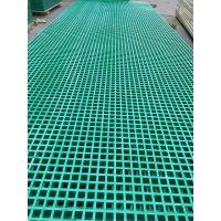 聚酯纤维格栅板/玻璃钢格栅板/玻璃钢聚酯格栅板种类规格
