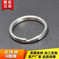 【景旺五金】厂家直销20mm不锈钢钥匙圈双环圈挂饰圈环保耐用便宜