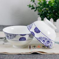 千火陶瓷 端午节企业礼品餐具批发