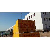 江苏省沭阳县建筑模板高档覆膜板酚醛镜面板