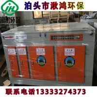 光氧净化器 专业工业废气处理 除尘设备 UV光氧催化除尘器净化器