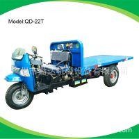 ***新供应勤达牌环保货物输送平板三轮车,大马力,双排座,柴油自卸车