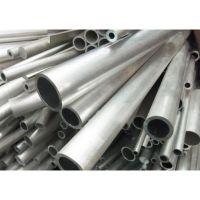 6063铝管 多孔铝管 异形铝管等等欢迎订购电话13662093466