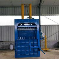 金属废料压块机 定制药材废品纸箱压缩机 废铁屑液压打包机