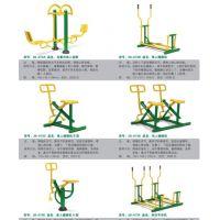 东莞社区健身器材,广场健身器械安装厂家