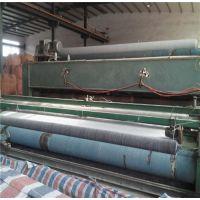 膨润土卷材(在线咨询),防水毯,6kg防水毯