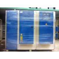人造板胶合板纤维板刨花板复合板夹板废气处理朗峰环保等离子UV光解废气净化器