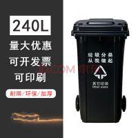 沈阳塑料垃圾桶-塑料垃圾桶240升沈阳兴隆瑞