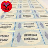 条形码防伪查询标签定做 安全线纸条码标签印刷 可变条码标签制作