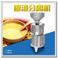 辽宁旭众商用小型渣浆分离机不锈钢磨浆机器厂家直销