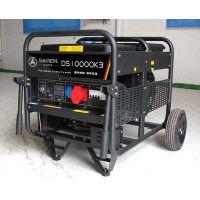 西安10KW开架式柴油发电机组带空调