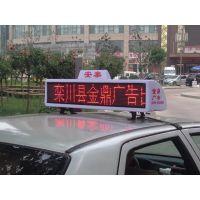 思立德高清户外防水车顶单色led广告显示屏拉钩式固定