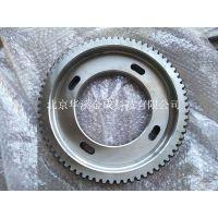 紫明印刷机齿轮2520509 1407107102-2