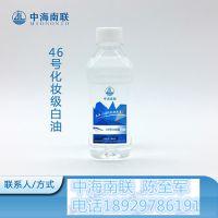 供应茂石化白油价格46号化妆级白油图片
