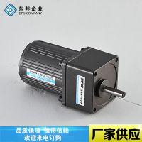 上海电机马达厂家直销25W感应电机齿轮减速电机包装设备用电机