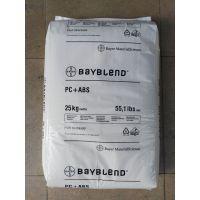 供应PC/ABS FR3010德国拜耳 阻燃不含锑、氯和溴