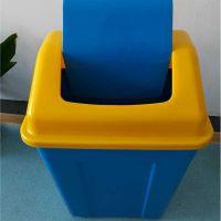 厂家直销 新款塑料垃圾桶 50L摇盖式方头垃圾桶翻盖垃圾桶