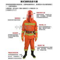 战斗服消防服套装消防衣服装灭火防护防火服 型号:M403006库号:M403006