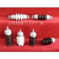 瓷质绝缘子PS-15/500价格 瓷质绝缘子PS-15/300生产厂家