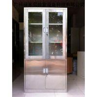 304不锈钢器械柜生产厂家,医疗器械柜