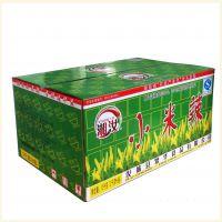 食品包装盒定制 高科技五金类包装彩盒印刷定做