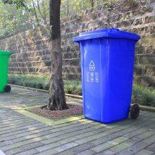 240L升挂车加厚垃圾桶 农村垃圾分类塑料垃圾箱厂家批发