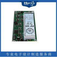 纹绣机PCB电路板开发设计 纹绣笔雾壮眉纹眉笔电路板厂家加工定做
