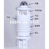 智慧路灯专用气象扬尘监测传感器